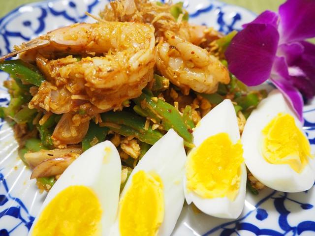 ヤム・トゥアプー(四角豆のサラダ)